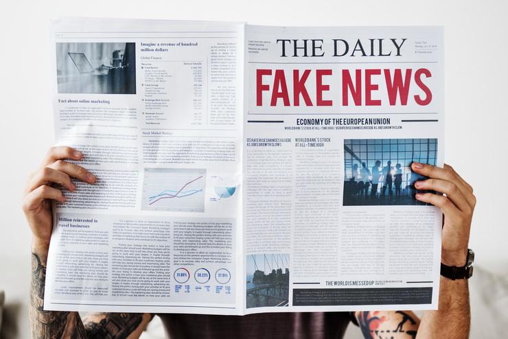 Умението да четем медиите