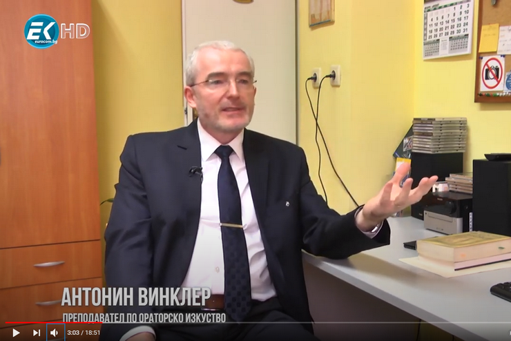 Антонин Винклер в Евроком за политическата реторика в България